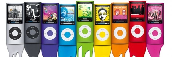 apple ipod cheap e1343717277599 SERVICES